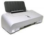 Drivers Canon Pixma IP1600 pilote imprimante printer jet d'encre
