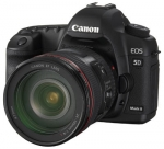 Canon EOS 5D Mark 2 II telecharger firmware mise à jour gratuit update upgrade
