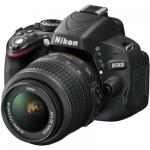 Firmware Nikon D5100 mise a jour update upgrade appareil photo refelx numerique