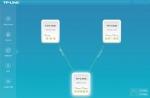 TP Link Powerline Utility logiciel utilitaire