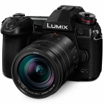 Panasonic Lumix DC G9 appareil photo hybride mise à jour firmware télécharger gratuit
